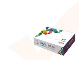 优质纸巾盒